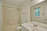 208 Woodmere Dr - Photo 19