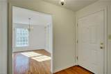 208 Woodmere Dr - Photo 4