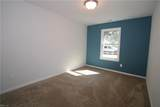 1688 Gallery Ave - Photo 15