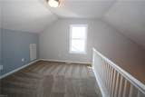 1688 Gallery Ave - Photo 20
