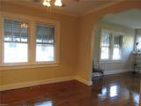 217 Apple Ave - Photo 14