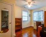 214 55th St - Photo 22