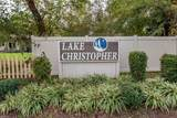 5104 Park Lake Ct - Photo 4