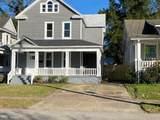 1421 Chesapeake Ave - Photo 3