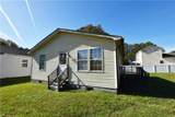4945 Townpoint Rd - Photo 1