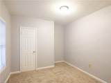 2326 Reservoir Ave - Photo 7