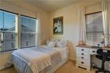 7517 Tealight Way - Photo 27