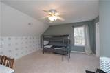 147 Seekright Dr - Photo 21