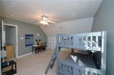 147 Seekright Dr - Photo 31