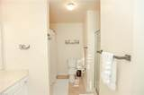 805 Westgate Ct - Photo 15