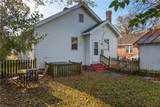 216 Nansemond Ave - Photo 4