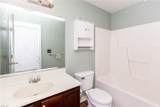 127 Rochdale Ln - Photo 15