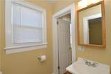 138 Rogers Ave - Photo 18