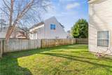 602 Cheeseman Ct - Photo 2