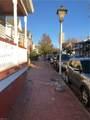 714 South Street - Photo 1