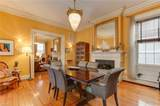 375 Middle St - Photo 15