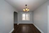 131 Fifth St - Photo 11