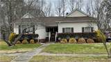 912 Waterford Dr - Photo 1