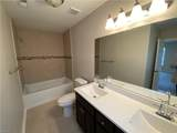 2313 Kilburton Priory Ct - Photo 18
