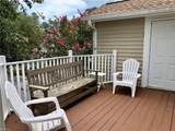 2570 Cove Point Pl - Photo 2