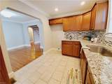 2632 Somme Ave - Photo 11
