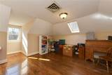 1013 Downshire Chse - Photo 29