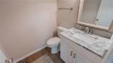 103 Kraft Ct - Photo 26