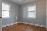4304 Cornick Ave - Photo 4
