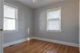 4304 Cornick Ave - Photo 7