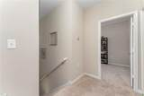 5053 Hawkins Mill Way - Photo 24