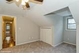 664 Princess Anne Rd - Photo 22