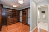 1429 Bolling Ave - Photo 35