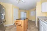 636 Oak Grove Rd - Photo 4