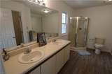 365 River Forest Rd - Photo 14