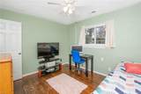 4940 Erskine St - Photo 17