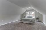 5432 Old Providence Rd - Photo 10
