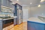 5415 Kenmere Ln - Photo 12