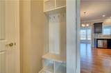 5415 Kenmere Ln - Photo 23