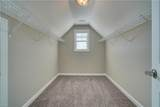 5415 Kenmere Ln - Photo 46