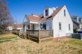 9100 Hammett Ave - Photo 4