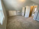 6345 Sewells Point Rd - Photo 32