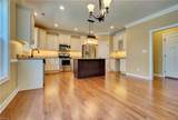 5458 Quince Rd - Photo 14