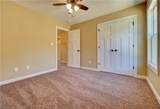 5458 Quince Rd - Photo 27
