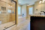 5458 Quince Rd - Photo 37