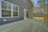 5458 Quince Rd - Photo 41
