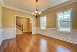5458 Quince Rd - Photo 9