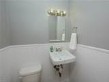 4344 Lynnville Cres - Photo 40