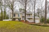 100 Chapel Hill Ln - Photo 4