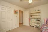 929 Tigertail Rd - Photo 25