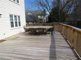 863 Five Forks Rd - Photo 4